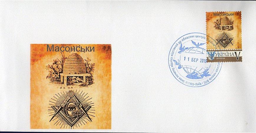 2019 Ucrânia envelope Símbolos maçônicos