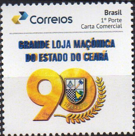 2018 Grande Loja Maçônica do Ceará 90 anos ( logo amarela )