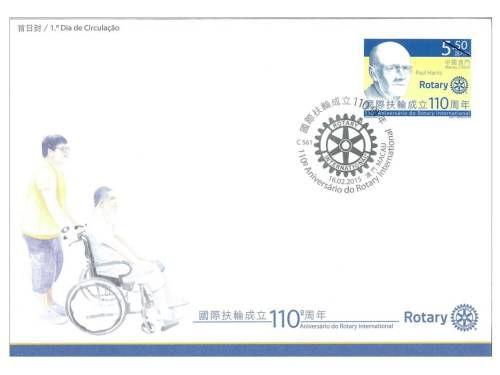 2015 Macau, China -FDC - Paul Harris - 110 anos do Rotary Club Internacional