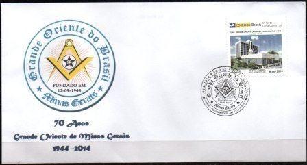 2014 Envelope Personalizado 70 anos do Grande Oriente do Brasil - Minas Gerais