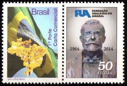 2014 Selo Personalizado 50 anos da Fundação Ubaldino do Amaral (mint)