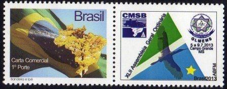 2013 Selo Personalizado CMSB XLII Assembléia Geral Ordinária da Maçonaria do Brasil - MT