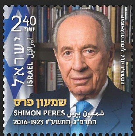 2017 Israel presidente Shimon Peres - maçom (mint)