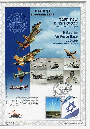 2017 Israel Jubileu de Ouro da Base da Força aérea de Israel - folha filatélica exclusiva e numerada