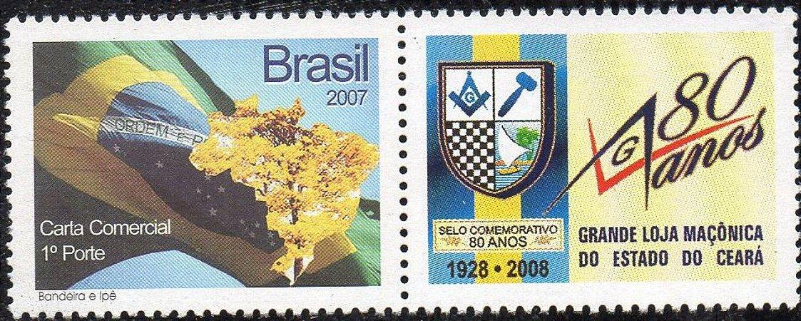 2008 - Grande Loja Maçônica do Ceará - 80 anos