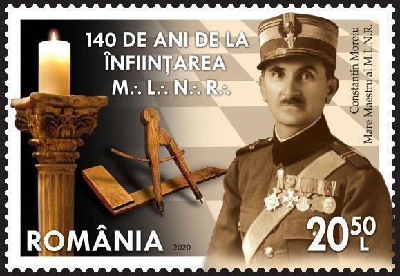 2020 Romênia Grande Loja Maçônica Nacional, 140 anos de Fundação - Constantin Grão-Mestre logo (mint)