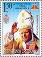 2003 Bósnia Hezergovina Homenagem ao Papa João Paulo II campanha pastoral