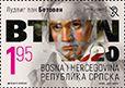 2020 Bósnia Hezergovina Beethoven 250º aniversário
