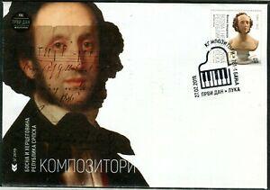 2019 Bósnia Hezergovina Felix Mendelssohn maçom e compositor FDC