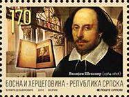 2014 Bósnia Hezergovina William Shakespeare 450 anos (mint)