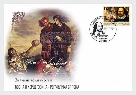 2014 Bósnia Hezergovina William Shakespeare  450 anos FDC