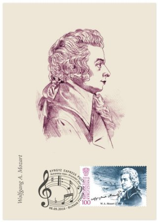 2016 Quirguistão - Wolfgang A. Mozart - máximo oficial (novo) carimbo notas musicais