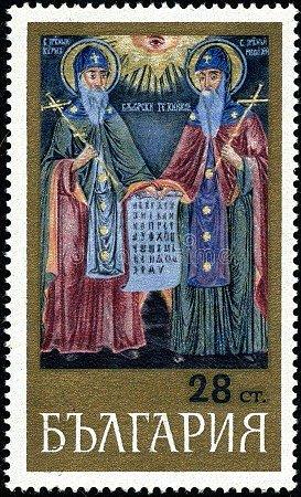 1969 Bulgária - São Cirilo - Olho de Deus que tudo vê (mint)