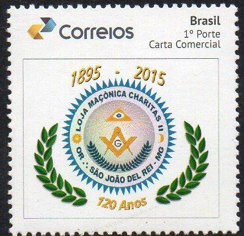 2015 SELO PERSONALIZADO 120 ANOS DA LOJA CHARITAS II (mint)