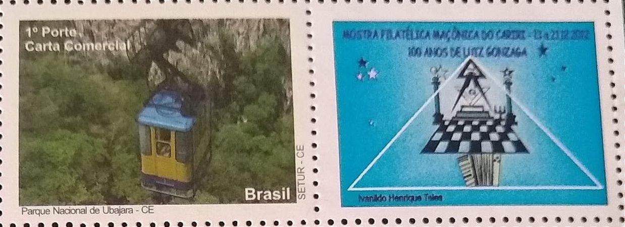 2012 - 100 anos de Luiz Gonzaga - Mostra Filatélica Maçônica - SP mint