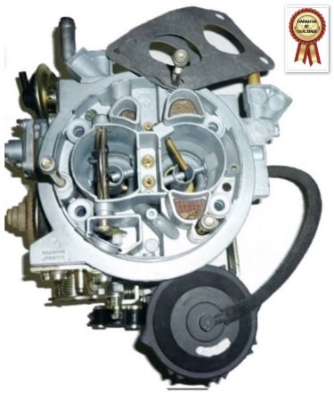 Carburador Fiat Elba 89/95 1.0 Gasolina Tldf Weber