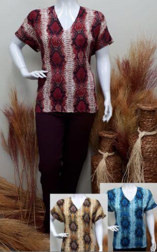Blusa Feminina Plus Size Raglan Estampada