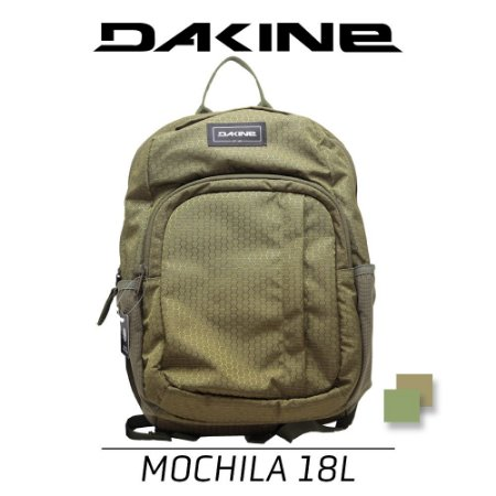 Mochila DAKINE Campus 18L - DARK OLIVE