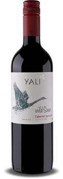 Yali Wild Swan Cabernet Sauvignon  (750ml)
