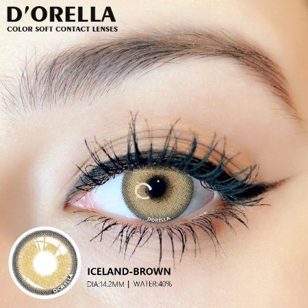 Iceland Brown