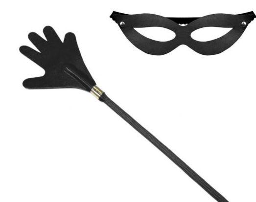 Kit Preto Chibata Mãozinha com Máscara