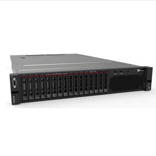 Servidor Lenovo DCG SR650 2xGold 5118 12C 2x32GB