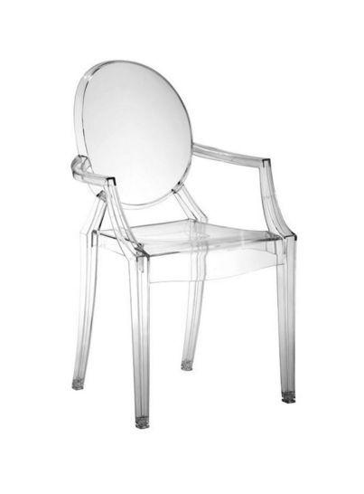 Cadeira Infantil RV 0066 c/ Braço