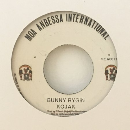 "7"" Bunny Rygin - Kojak Penitentiary / Version"