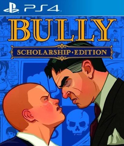 Bully PS4-cover game