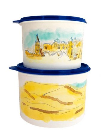 Tupperware Caixas Estampa Jerusalém 2 Pecas