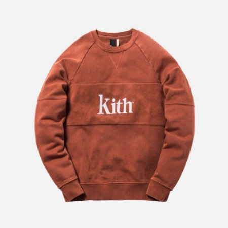 Moletom KITH Paneled Williams - Clay