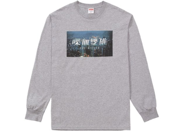 Camiseta Supreme Long Sleeve The Killer - Grey