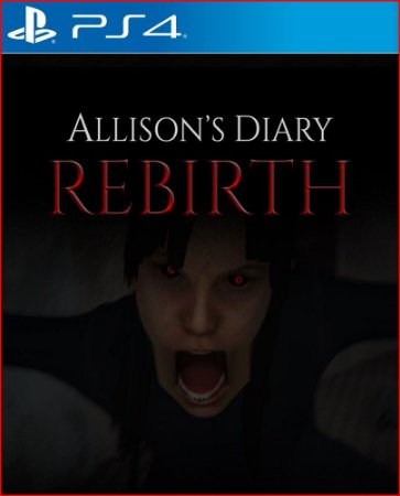 allisons diary rebirth ps4 midia digital
