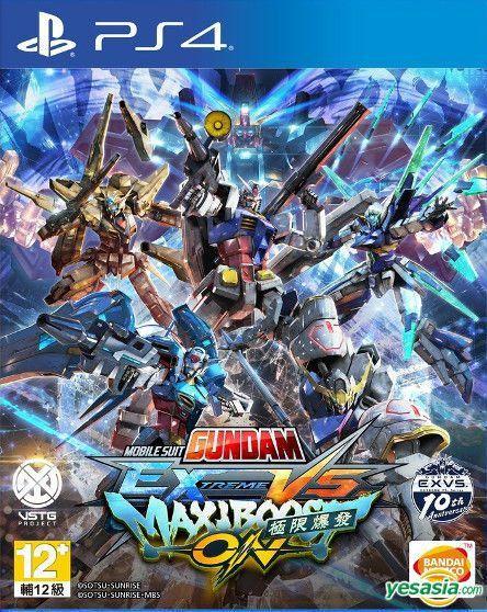 MOBILE SUIT GUNDAM EXTREME VS. MAXIBOOST ON PS4 MÍDIA DIGITAL