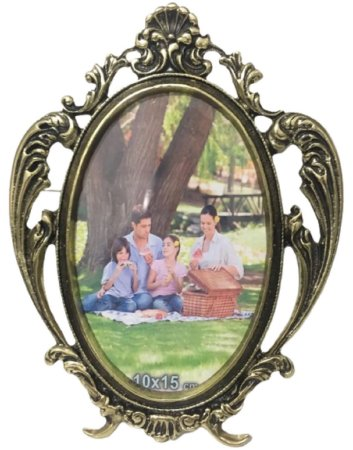 Porta Retrato Em Bronze Foto Amor Mãe Decoração Presente*
