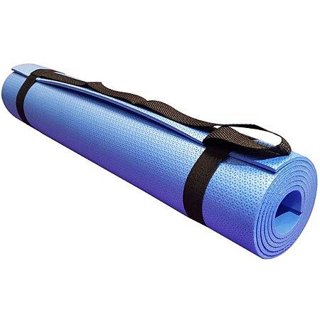 Tapete Em Eva Yoga  Azul 170X60Cm 5Mm+Alca Evamax