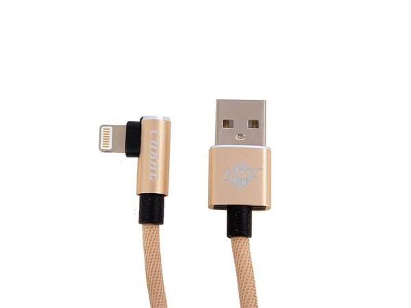 Kit 3 Cabos Para IPhone USB MVP 4.2A