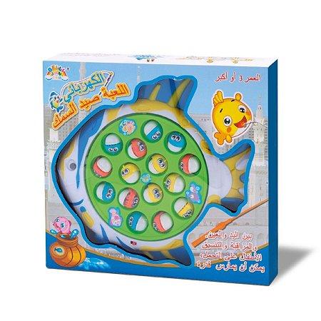 Pega Peixe Pesque Brinque