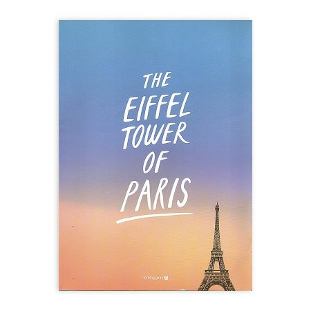 Caderno Brochura The Eiffel Tower of Paris - Morning Glory