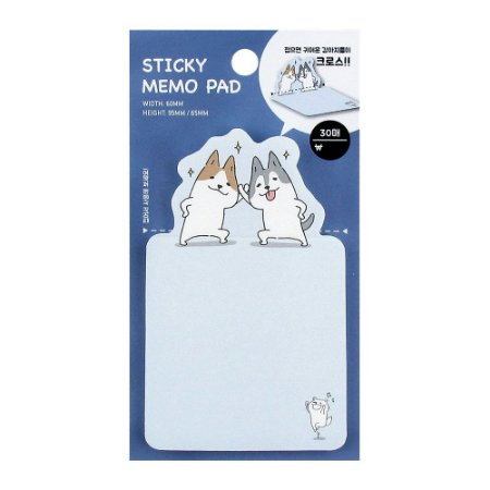 Post-it Sticky Memo Pad Cachorros Shiba & Skii Azul - Artbox