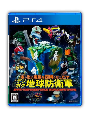 EARTH DEFENSE FORCE WORLD BROTHERS PS4 Mídia Digital