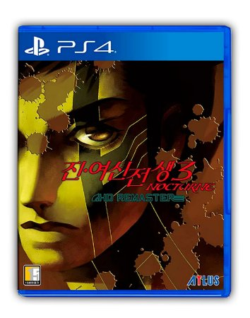 Shin Megami Tensei III Nocturne HD Remaster PS4 Mídia Digital