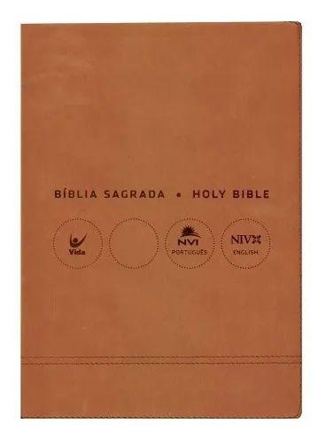BÍBLIA BILÍNGUE - PORTUGUÊS E INGLÊS - NVI - MARROM