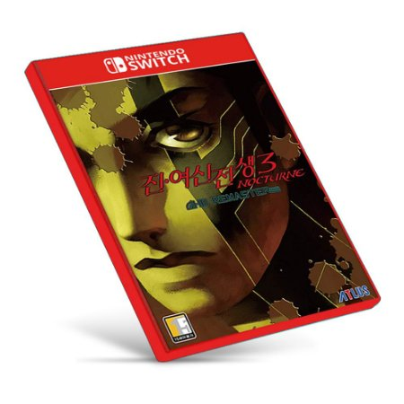Shin Megami Tensei III Nocturne HD Remaster - Nintendo Switch - Mídia Digital