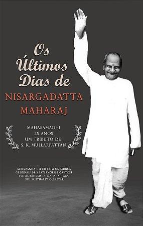 Os Últimos Dias de Nisargadatta Maharaj