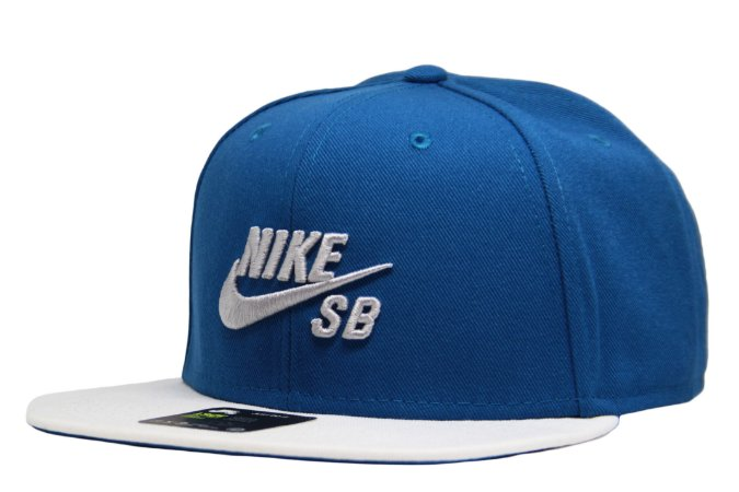 Boné Nike SB Icon Pro - Azul - Tribe OnLine 81d9314f464