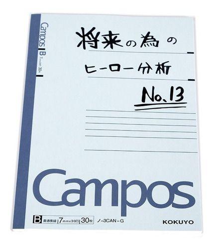 Caderno Boku no Hero Midorya