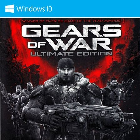 Gears of War: Ultimate Edition (Windows Store)