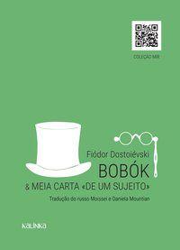 BOBÓK & MEIA CARTA DE UM SUJEITO - DOSTOIÉVSKI, FIÓDOR