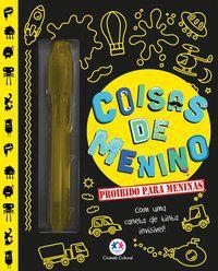 COISAS DE MENINO - PROIBIDO PARA MENINAS - EMILY FORD